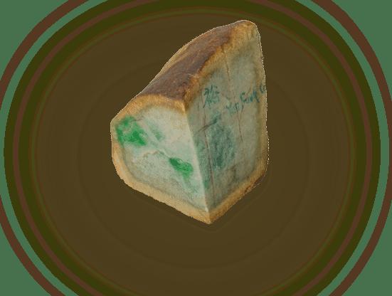 Jade Stone - Rough Cut